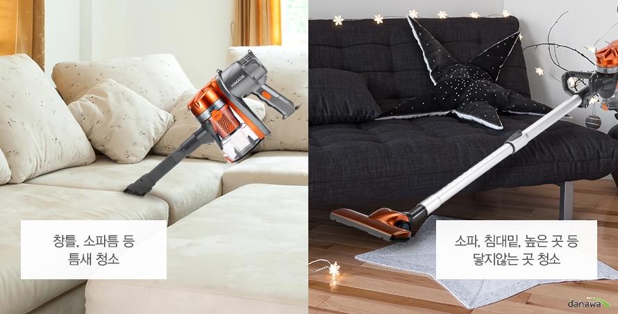 창틀, 소파틈 등 틈새 청소/소파, 침대밑, 높은 곳 등 닿지않는 곳 청소
