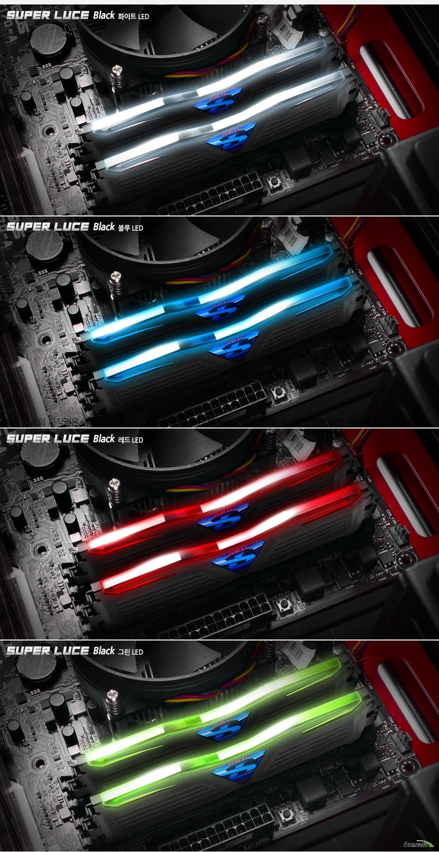 GeIL DDR4 SUPER LUCE Black