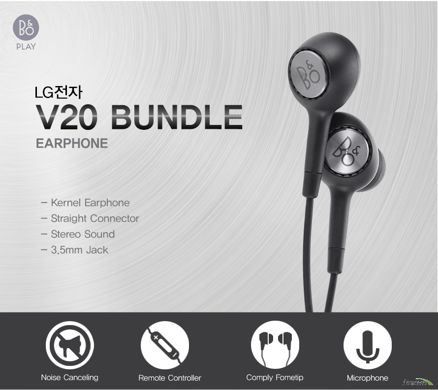 LG전자    V20 BUNDLE EARPHONE    -Kernel earphone    -straight connector    -stereo sound    3.5mm jack    noise canceling    remote controller    comply fometip    microphone