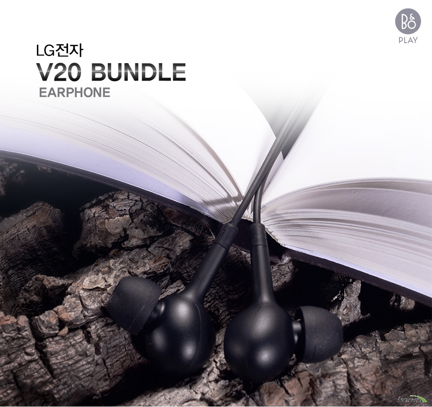 LG전자    V20 Bundle Earphone
