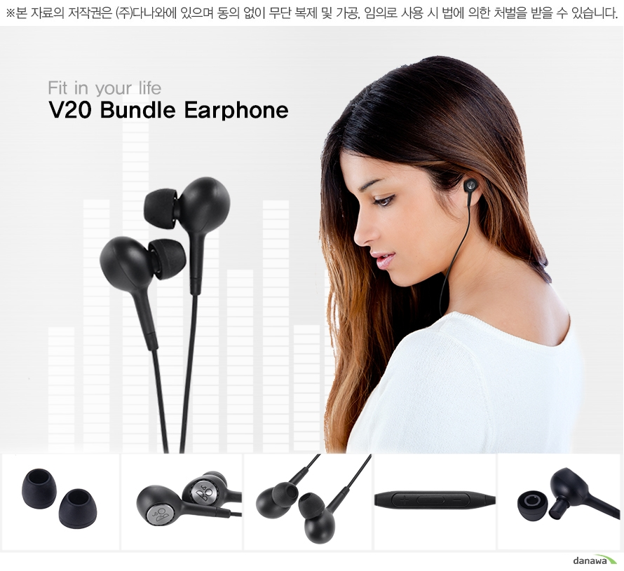Fit in your life    V20 Bundle Earphone