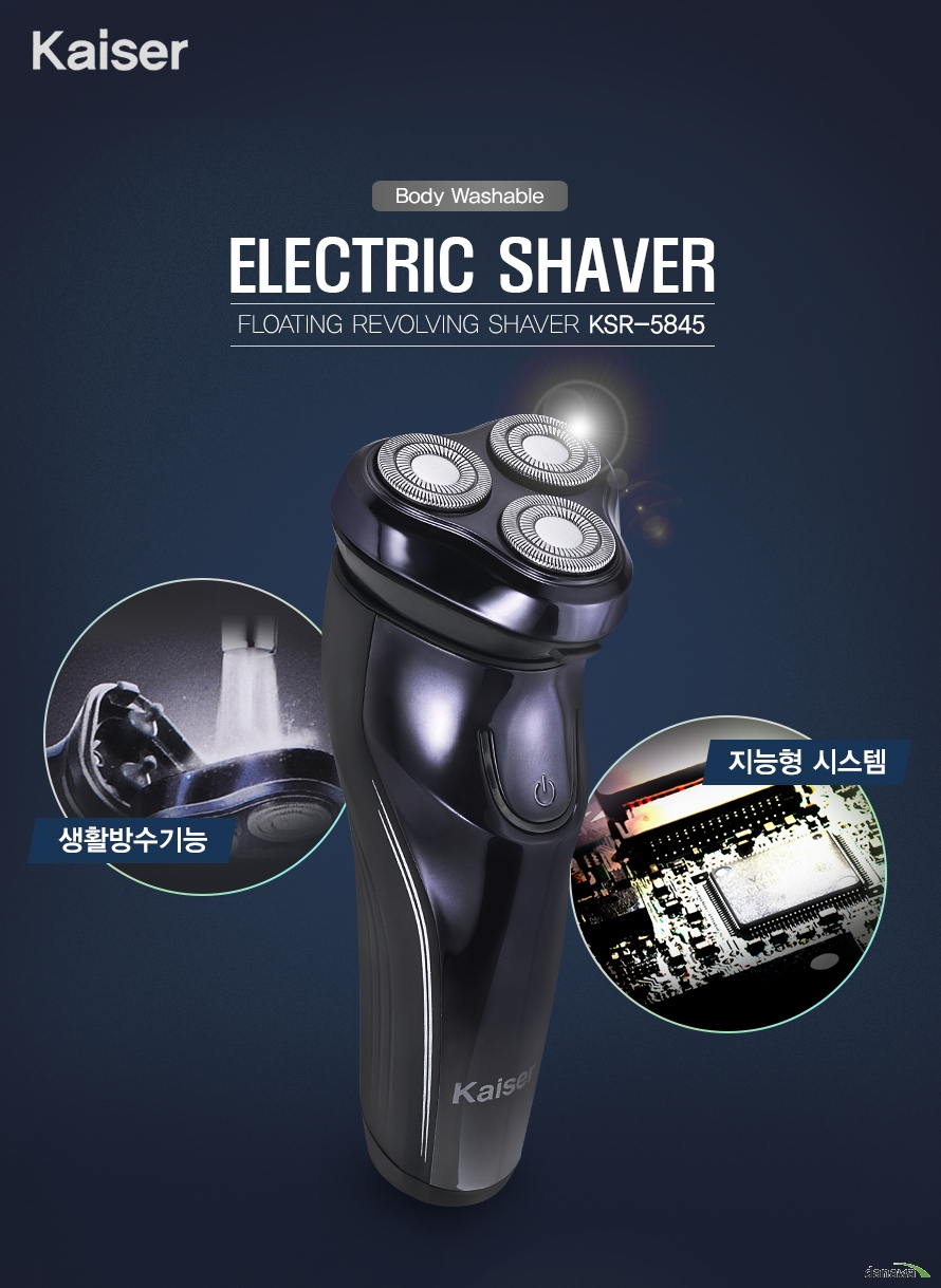 Kaiser Body Washable ELECTRIC SHAVER Floating revolving shaver KSR-5845 /생활방수기능/지능형 시스템