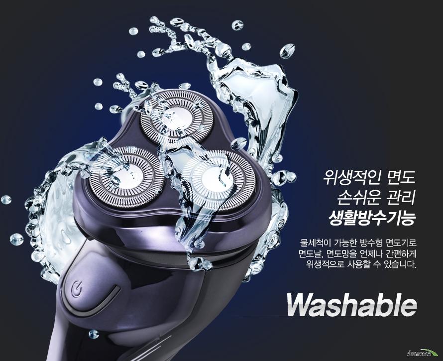 위생적인 면도 손쉬운 관리 생활방수기능-물세척이 가능한 방수형 면도기로 면도날, 면도망을 언제나 간편하게 위생적으로 사용할 수 있습니다.-Washable