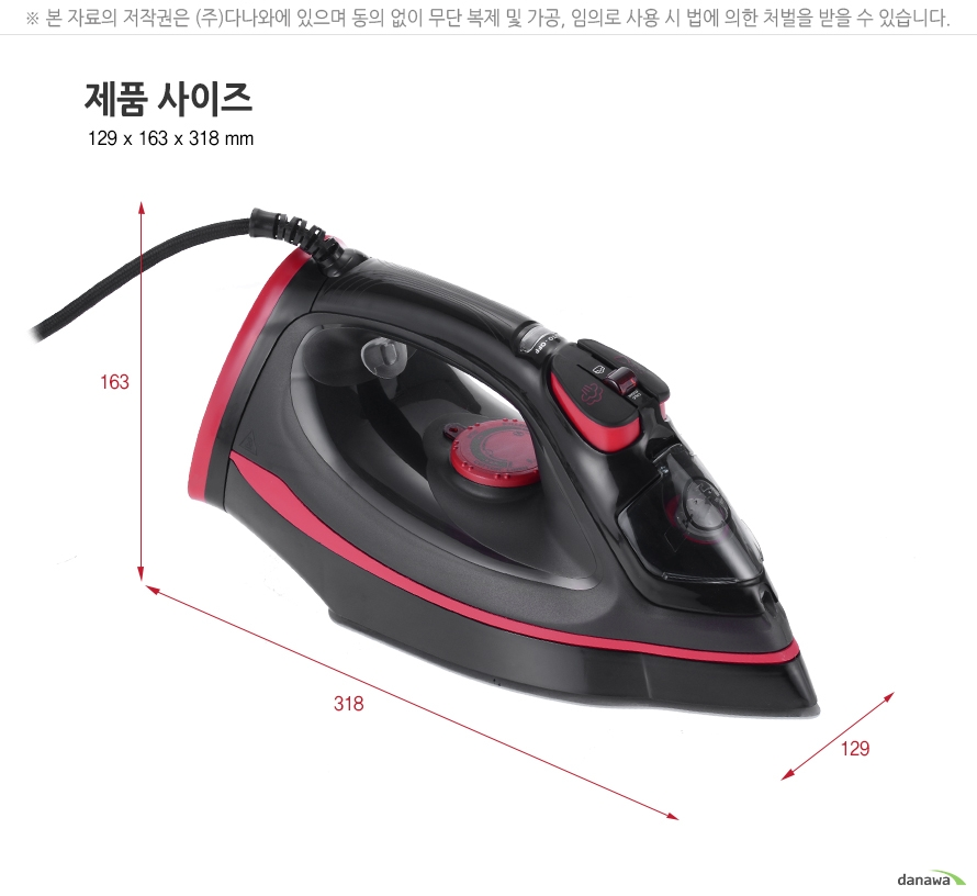 제품 사이즈    129x163x318mm(WxHxDmm)