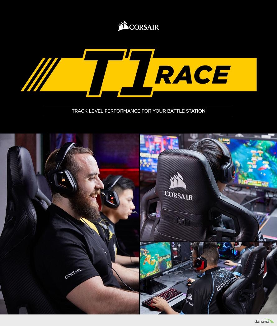 커세어 T1 RACE 게이밍 의자