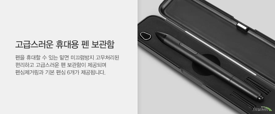 고급스러운 휴대용 펜 보관함 펜을 휴대할 수 있는 밑면 미끄럼방지 고무처리된 편리하고 고급스러운 펜 보관함이 제공되며 펜링과 기본 펜심 6개가 제공됩니다.