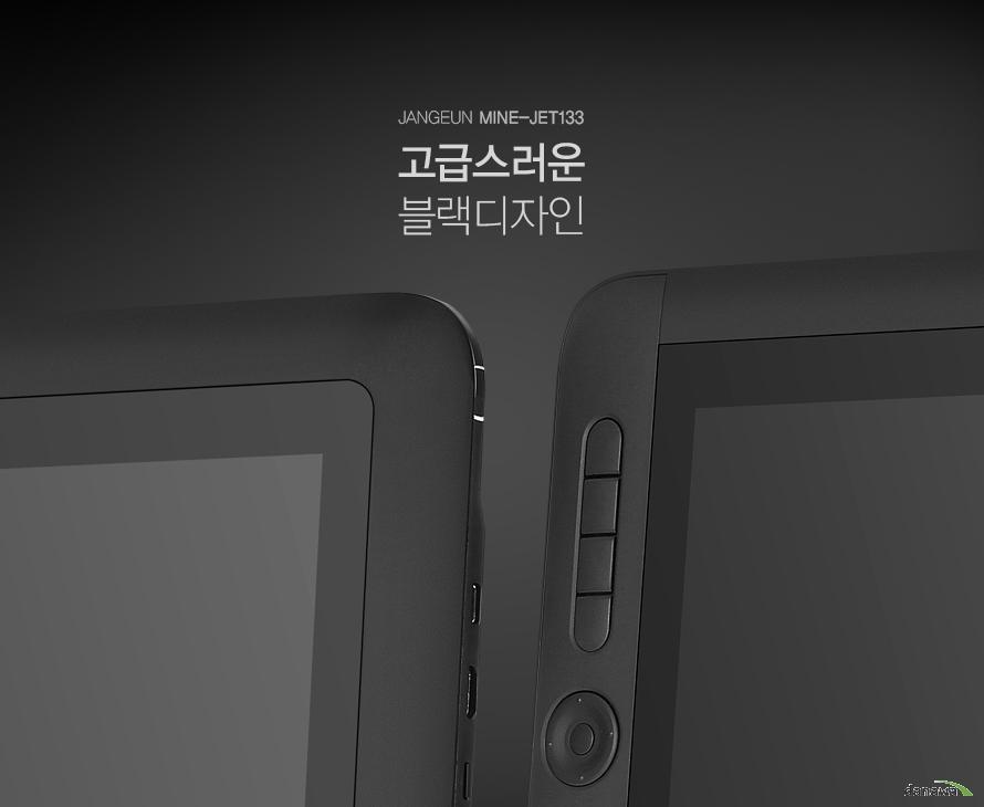 JANGEUN Mine JET133 고급스러운 블랙디자인