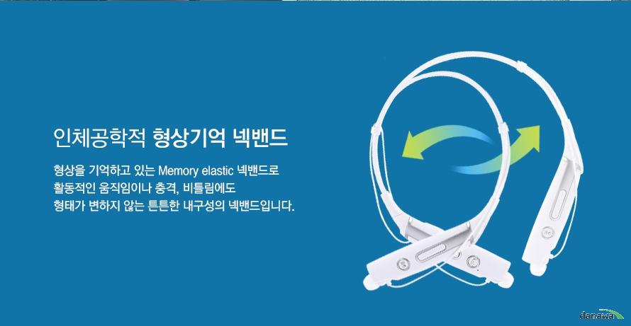 인체공학적 형상기억 넥밴드 형상을 기억하고 있는 memory elastic 넥밴드로 활동적인 움직임이나 충격 비틀림에도 형태가 변하지 않는 튼튼한 내구성의 넥밴드 입니다