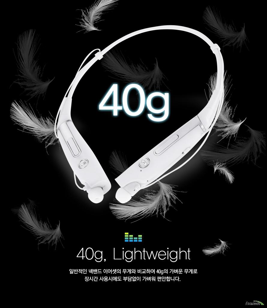 40g lightweight 일반적인 넥밴드 이어셋의 무게와 비교하여 40g의 가벼운 무게로 장시간 사용시에도 부담없이 가벼워 편안합니다