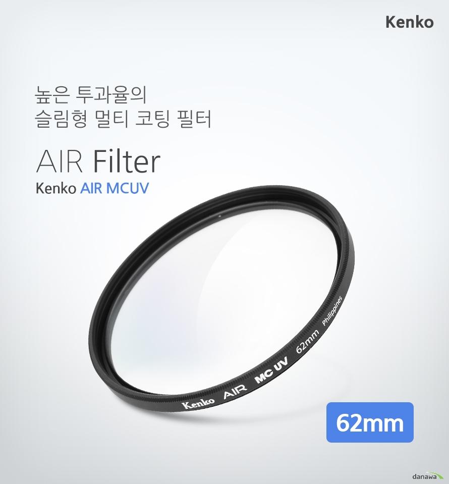 높은 투과율의 슬림형 멀티 코팅 필터 AIR Filter kenko Air MCUV 62mm