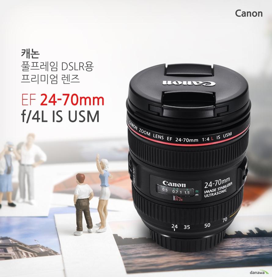 캐논 풀프레임 DSLR용 프리미엄 렌즈 EF 24-70mm f/4L IS USM