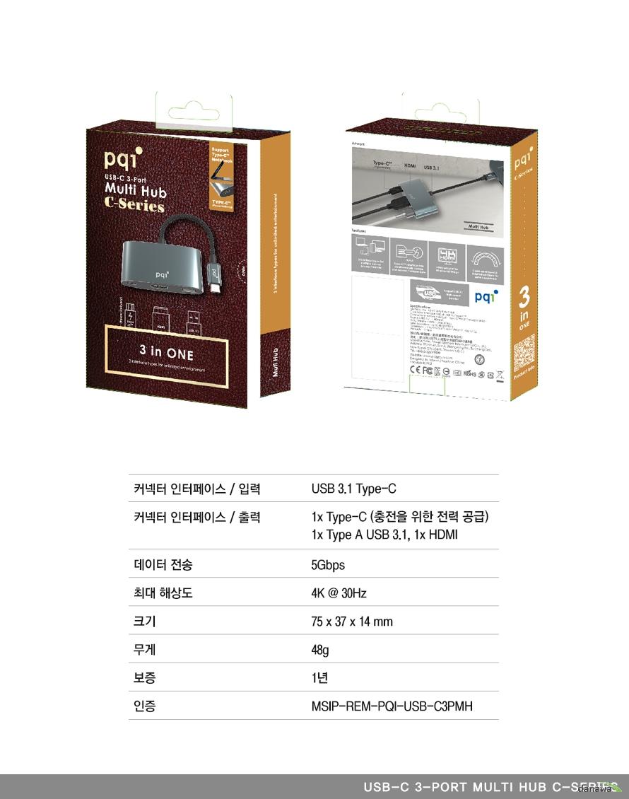 커넥터 인터페이스/ 입력 USB 3.1 TYPE-C 커넥터 인터페이스 출력 1X 타입 C 충전을 위한 전력공급  1X TYPE A USB 3.1  1X HDMI 데이터 전송 5GBPS 최대 해상도 4K 30HZ 크기 75 X 37X 14MM 무게 48G 보증 1년
