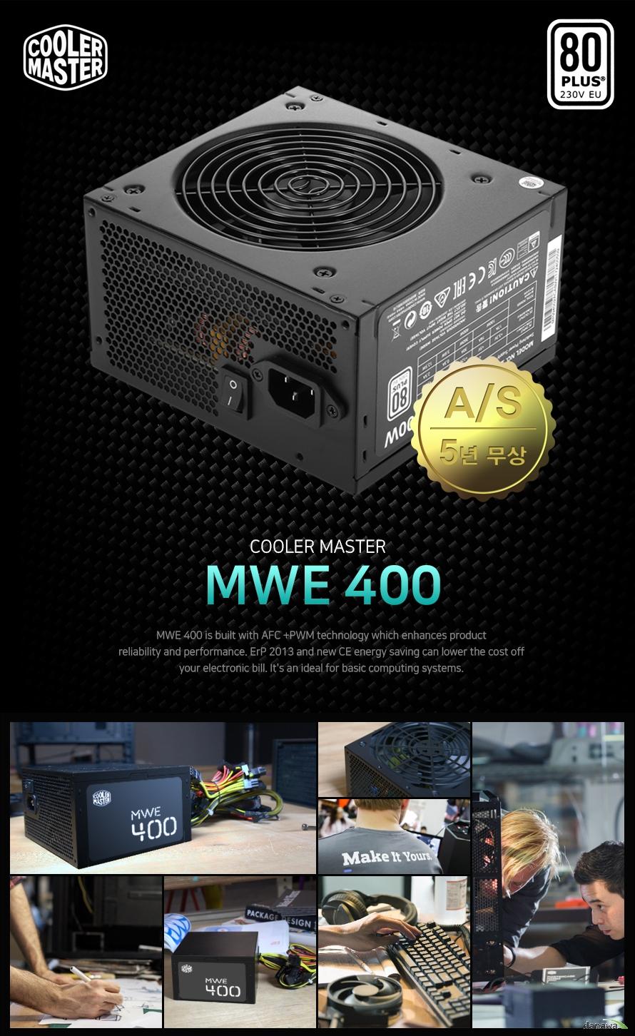 쿨러마스터 MWE 400 80플러스 230볼트 EU        5년 무상 AS