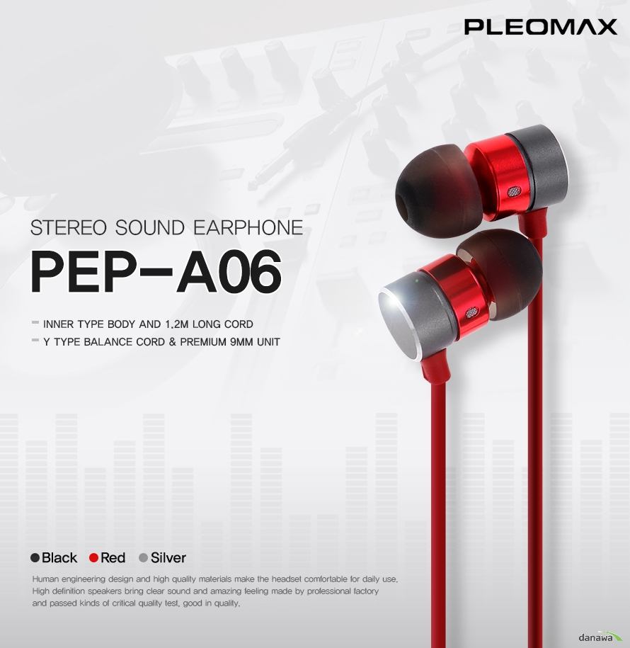 pleomax stereo sound earphone pep-a06 inner type body and 1.2 long cord y type balance cord premium 9mm unit