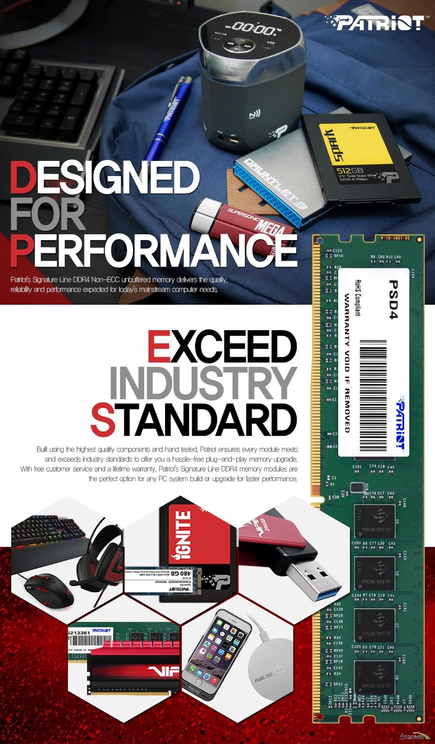 성능을 위한 디자인 산업 표준을 뛰어넘는 품질