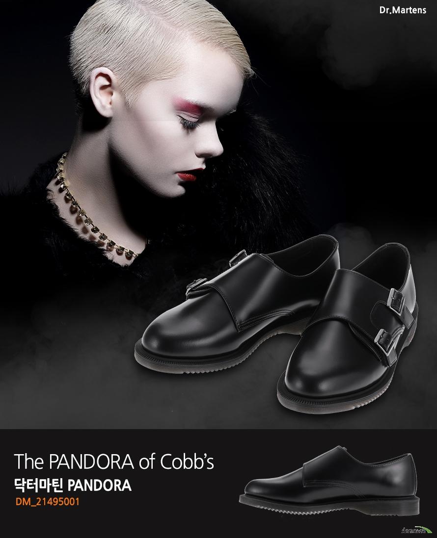 The Pandora fo Cobb's    다터마틴 판도라    DM_21495001