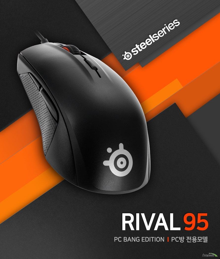 steelseries RIVAL 95 pc방 에디션 pc방 전용모델