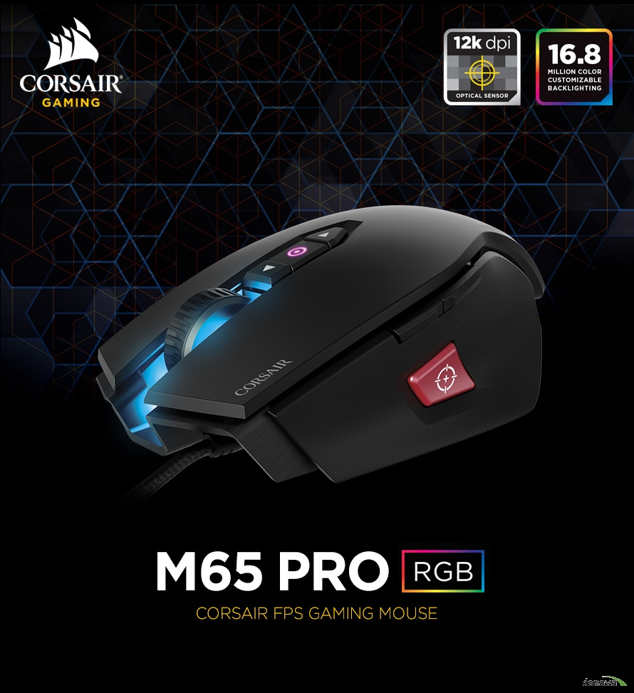 M65 pro RGBCORSAIR FPS Gaming Mouse