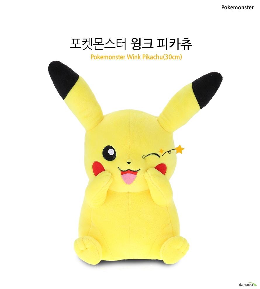 포켓몬스터 윙크 피카츄    Pokemonster Wink Pikachu(30cm)