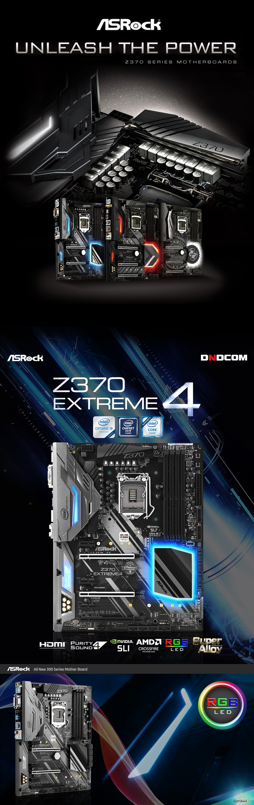 UNLEASH THE POWER ASRock Z370 익스트림 4 디앤디컴