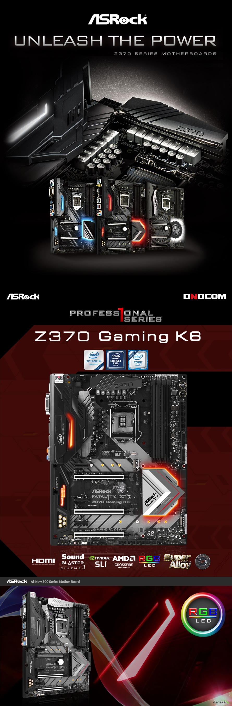 UNLEASH THE POWER ASRock z370 Gaming k6 디앤디컴