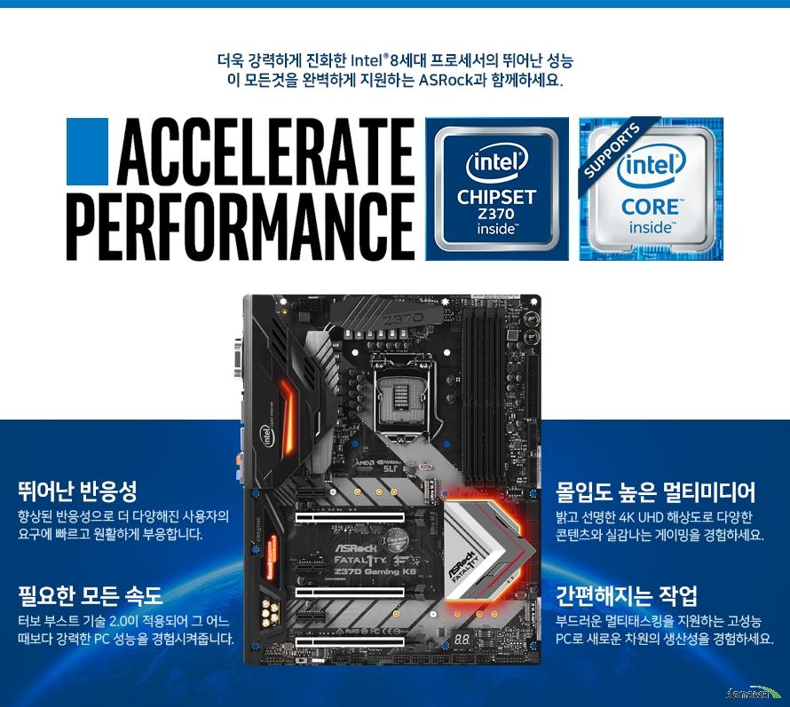 더욱 강력하게 진화한 Intel 8세대 프로세서의 뛰어난 성능이 모든것을 완벽하게 지원하는 ASRock과 함께하세요.뛰어난 반응성향상된 반응성으로 더 다양해진 사용자의요구에 빠르고 원활하게 부응합니다.필요한 모든 속도터보 부스트 기술 3.0이 적용되어 그 어느때보다 강력한 PC 성능을 경험시켜줍니다.몰입도 높은 멀티미디어밝고 선명한 4k uhd 해상도로 다양한 콘텐츠와 실감나는게이밍을 경험하세요.간편해지는 작업부드러운 멀티태스킹을 지원하는 고성능PC로 새로운 차원의 생산성을 경험하세요.