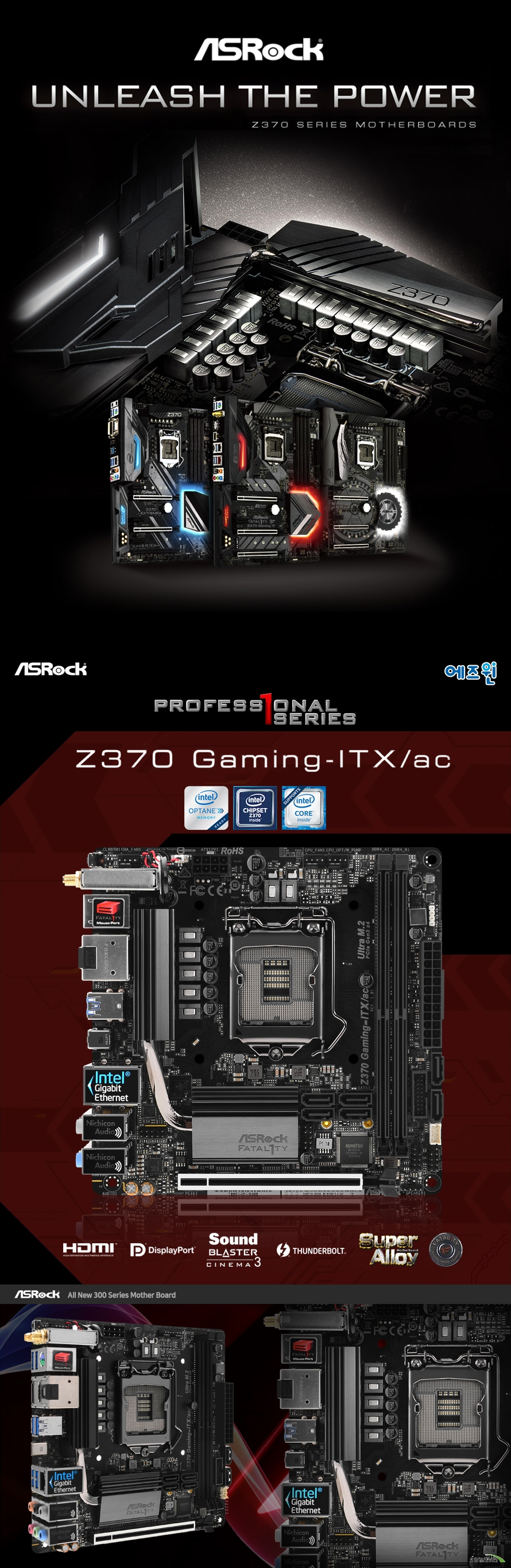 UNLEASH THE POWERASRock Z370 Gaming ITXac 에즈윈