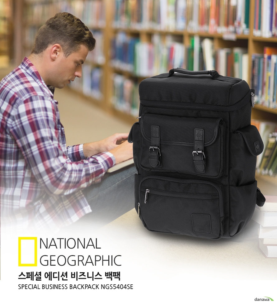 NATIONAL    GEOGRAPHIC    스페셜 에디션 비즈니스 백팩    SPECIAL BUSINESS BACKPACK GHS5404SE
