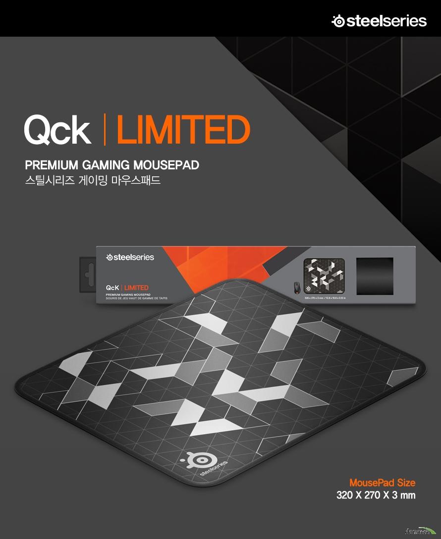 Qck 리미티드프리미엄 겡미이 마우스 패드스틸시리즈 게이밍 마우스 패드320mm 270mm 3mm