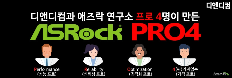 UNLEASH THE POWERASRock z370m pro4 에즈윈