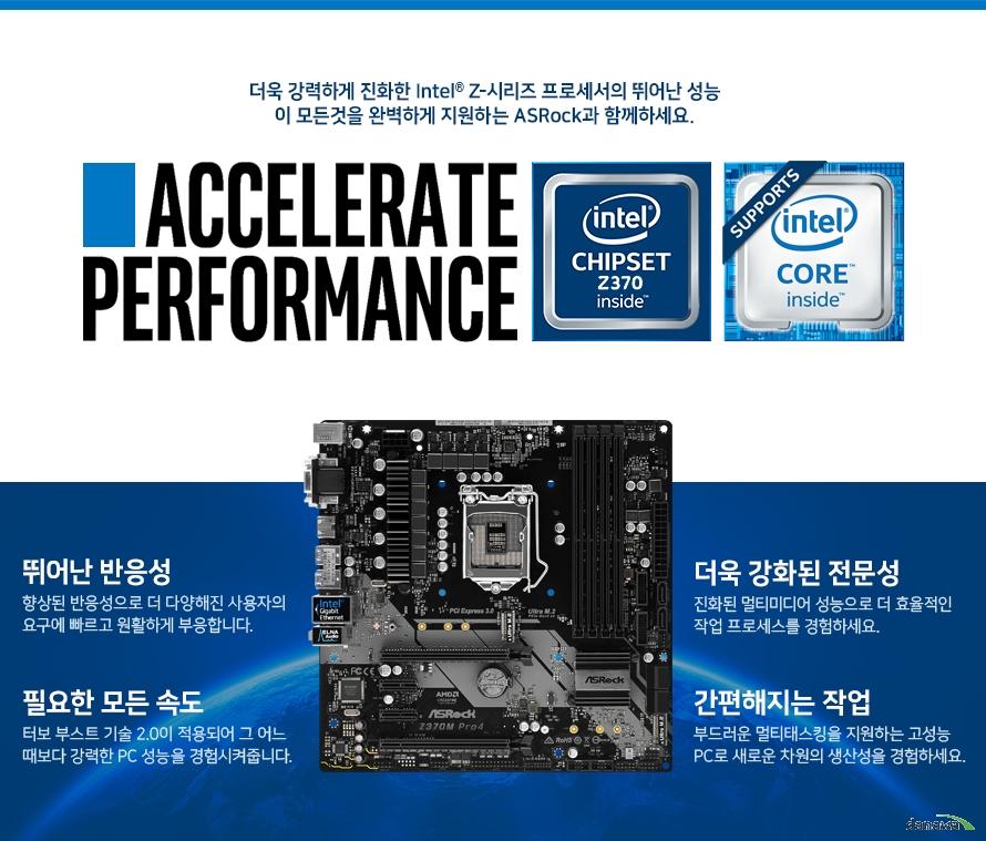 강력한 퍼포먼스를 발휘하기 위한 최신 기술을 대거 적용하여 하이엔드 게이머와 전문가 작업이 필요한 모든 사용자들에게 최상의 만족도를 선사합니다.  Intel Optane Memory 듀얼 M.2 (32Gb/s) 인텔 기가비트 랜 USB 3.1 Type A/C Gen1  Multi Graphics