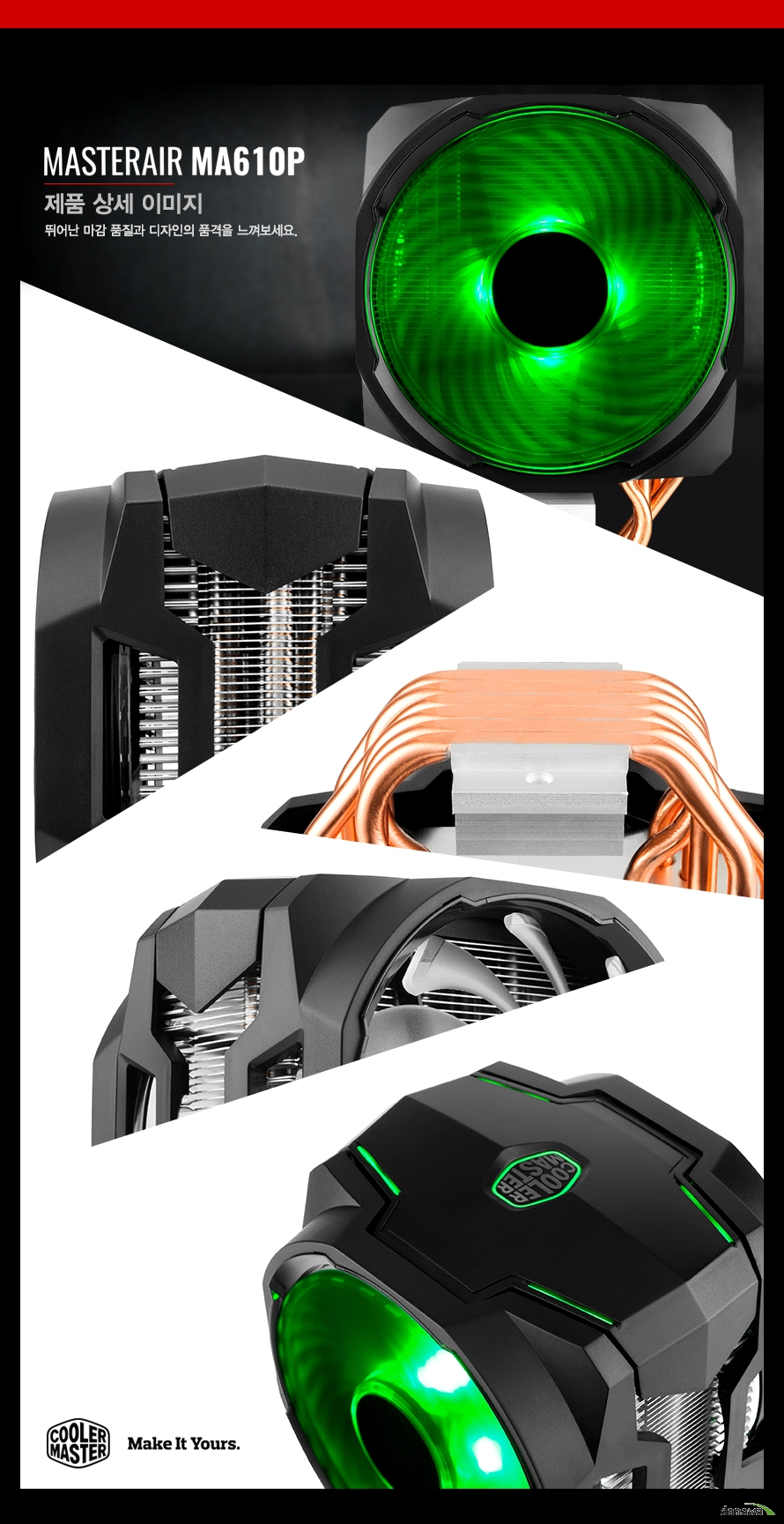 마스터에어 MA410P     뛰어난 마감 품질과 디자인의 품격을 느껴보세요