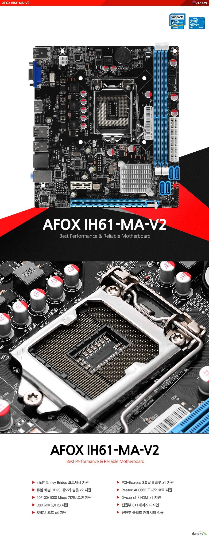 인텔 3세대 아이비 브릿지 프로세서 지원    듀얼 채널 DDR3 메모리 슬롯 2개 지원    기가비트랜 지원    USB포트 2.0 8개 지원    SATA 2포트 4개 지원    PCI 익스프레스 16배속 슬롯 1개 지원    리얼텍 ALC662 오디오 코덱 지원    D SUB 포트 1개 및 HDMI 포트 1개 지원    전원부 3+1페이즈 디자인 적용    전원부 솔리드 캐패시터 적용