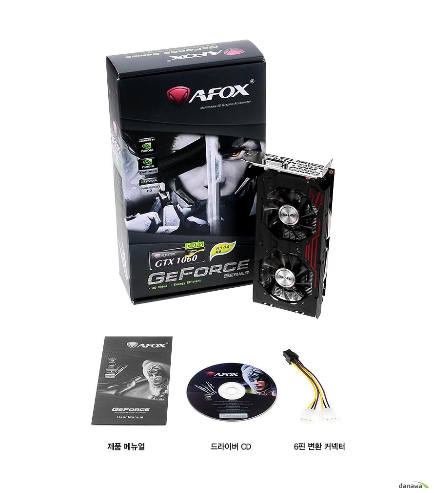 구성품              제품 메뉴얼       드라이버 cd       6핀 변환 커넥터