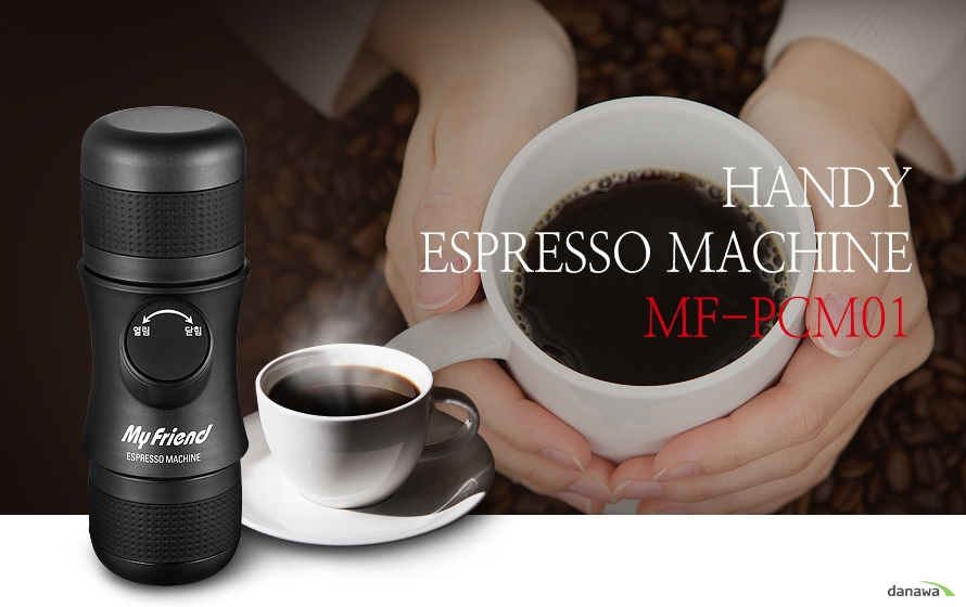 HANDY ESPRESSO MACHINE MF-PCM01