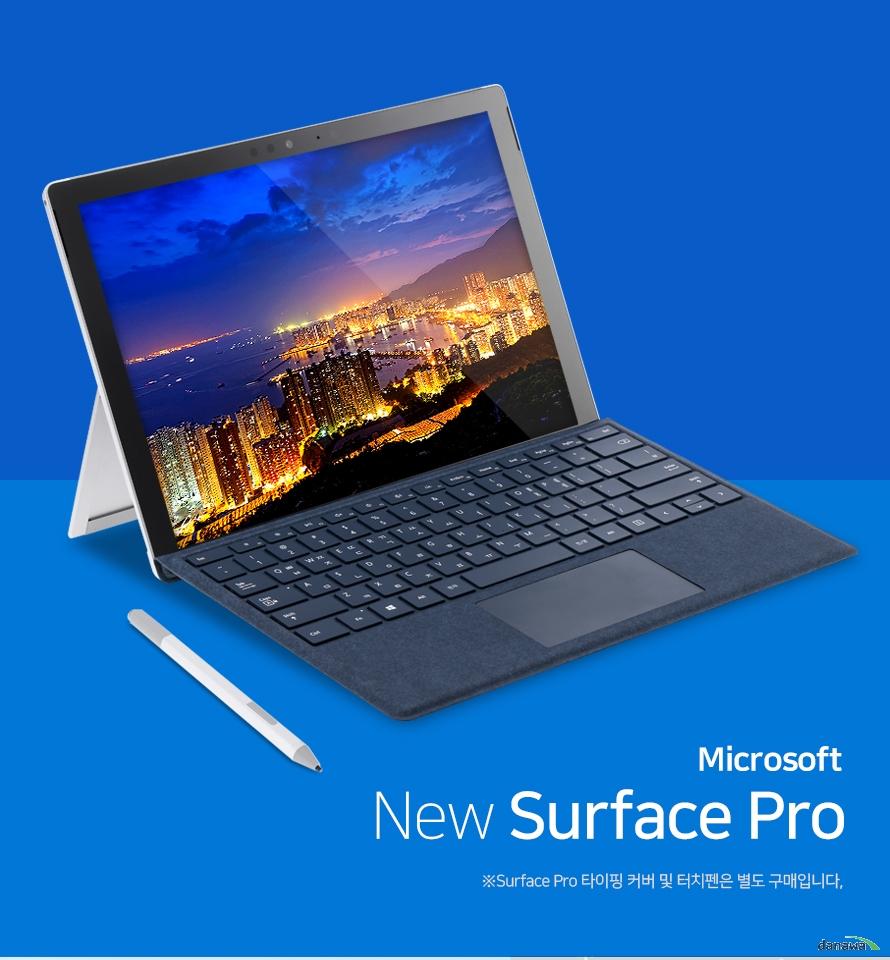 microsoft new surface pro suface pro 타이핑 커버 및 터치펜은 별도 구매입니다.