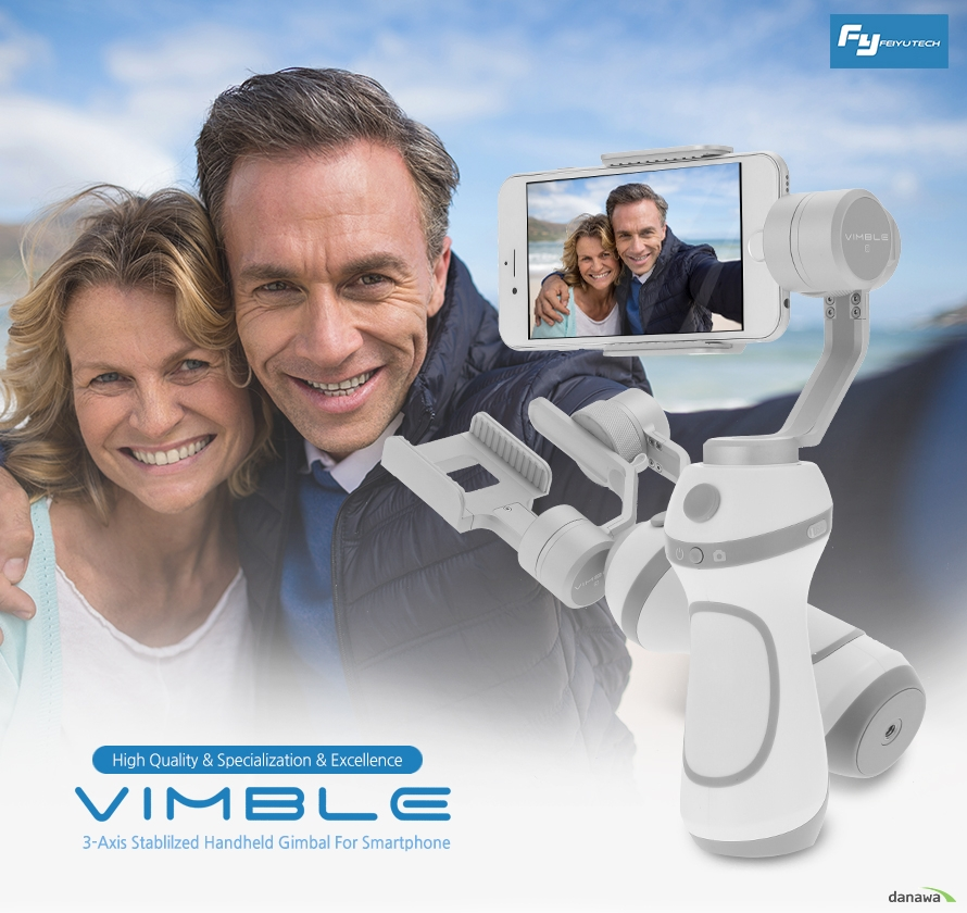 VIMBLE    3-Axis Stablilzed Handed Gimbal for smartphone
