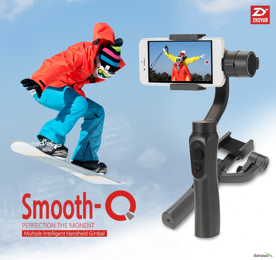 Smooth-q    Multiple intelligent handheld gimbal