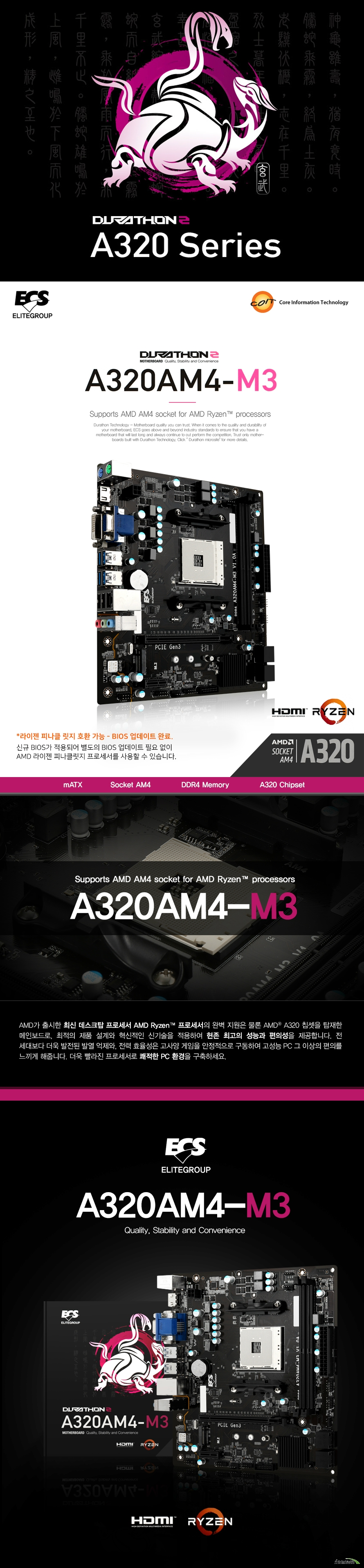 DURATHON 2        a320 Series                supports amd am4 socket for amd ryzen processors