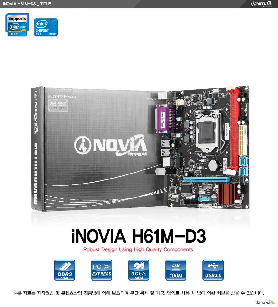 아이노비아 H61M-D3_타이틀서포트 인텔 코어 인사이드, 인텔 칩셋 H61 인사이드아이노비아 H61M-D3 로버스트 디자인 유징 하이 퀄리티 컴포넌트DDR3 듀얼 / PCI 익스프레스 / 3Gb/s SATA / 랜 100M / USB3.0