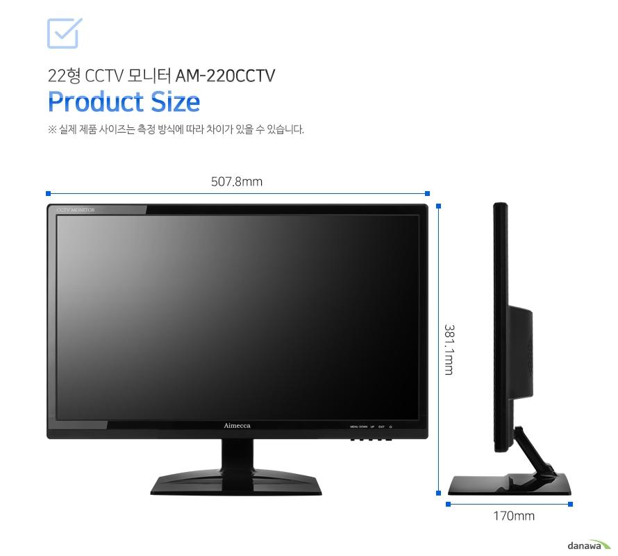 22형 CCTV 모니터 AM-220CCTV Product Size     실제 제품 사이즈는 측정 방식에 따라 차이가 있을 수 있습니다.     67(L) X 170(W) X 351.1(H) mm