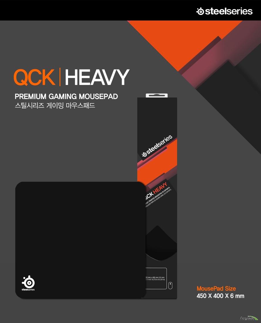 qck 헤비 마우스 패드프리미엄 게이밍 마우스 패드스틸시리즈 게이밍 마우스 패드450mm 400mm 6mm