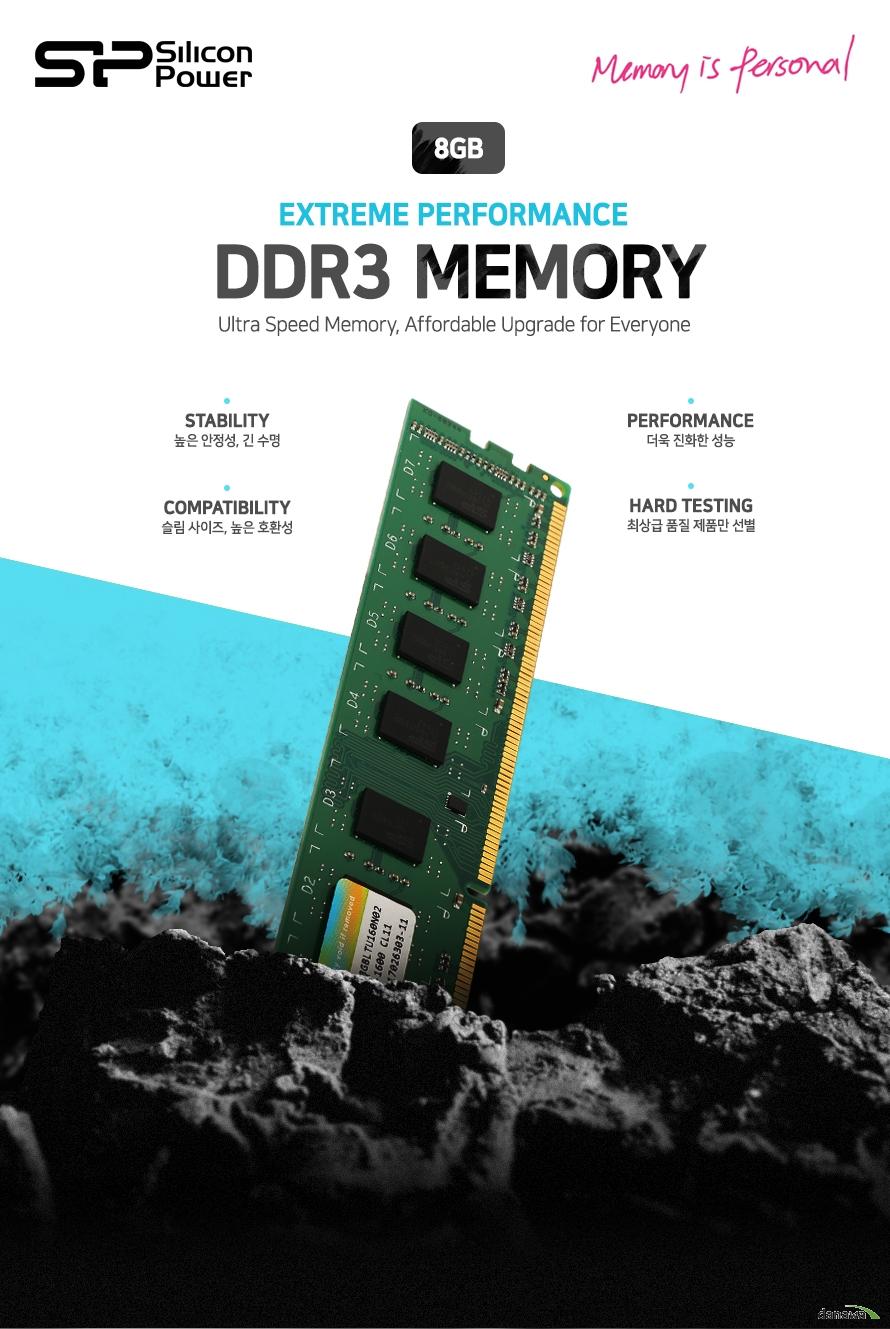 실리콘 파워DDR3 메모리 8기가바이트익스트림 퍼포먼스높은 안정성과 긴 수명슬림 사이즈와 높은 호환성더욱 진화한 성능최상급 품질 제품만 선별