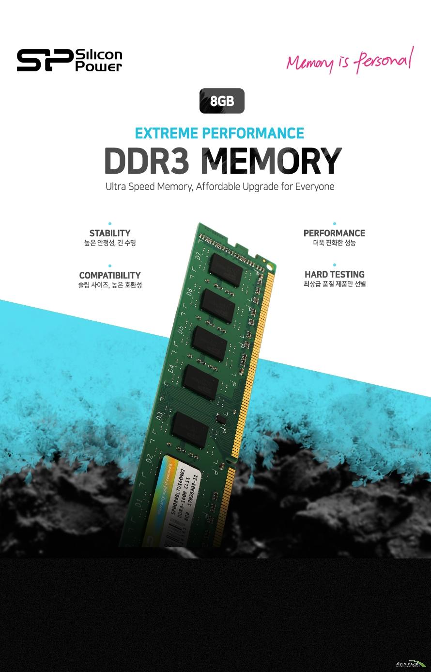 실리콘 파워 DDR3 메모리 8기가바이트    익스트림 퍼포먼스        높은 안정성과 긴 수명    슬림 사이즈와 높은 호환성    더욱 진화한 성능    최상급 품질 제품만 선별