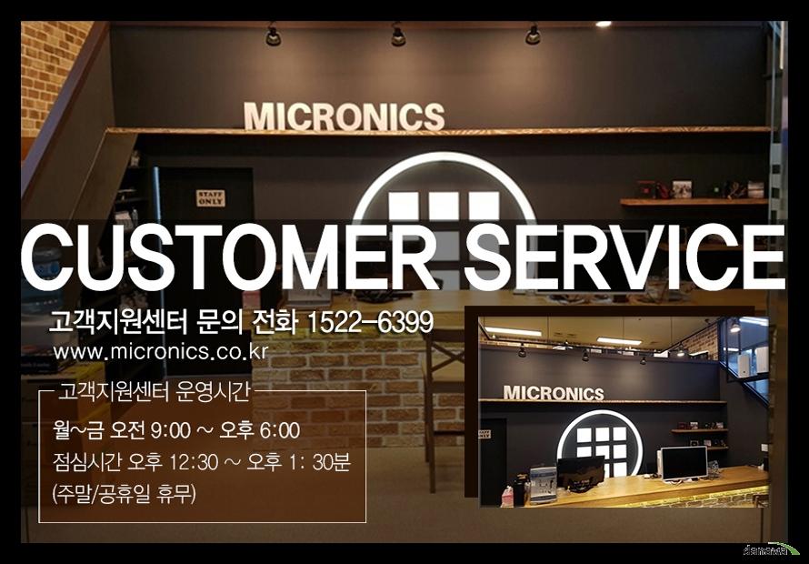 커스터머 서비스고객지원센터 문의 전화 1522-6399www.micronics.co.kr고객지원센터 운영 시간월~금 오전 9시부터 오후 6시점심시간 오후 12시반부터 1시반주말 및 공휴일 휴무