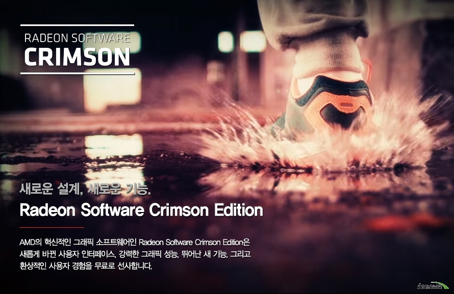 새로운 설계 새로운 기능   라데온 소프트웨어 크림슨 에디션      AMD의 혁신적인 그래픽 소프트웨어인 라데온 소프트웨어 크림슨 에디션은   새롭게 바뀐 사용자 인터페이스, 강력한 그래픽 성능, 뛰어난 새 기능,   그리고 환상적인 경험을 무료로 선사합니다