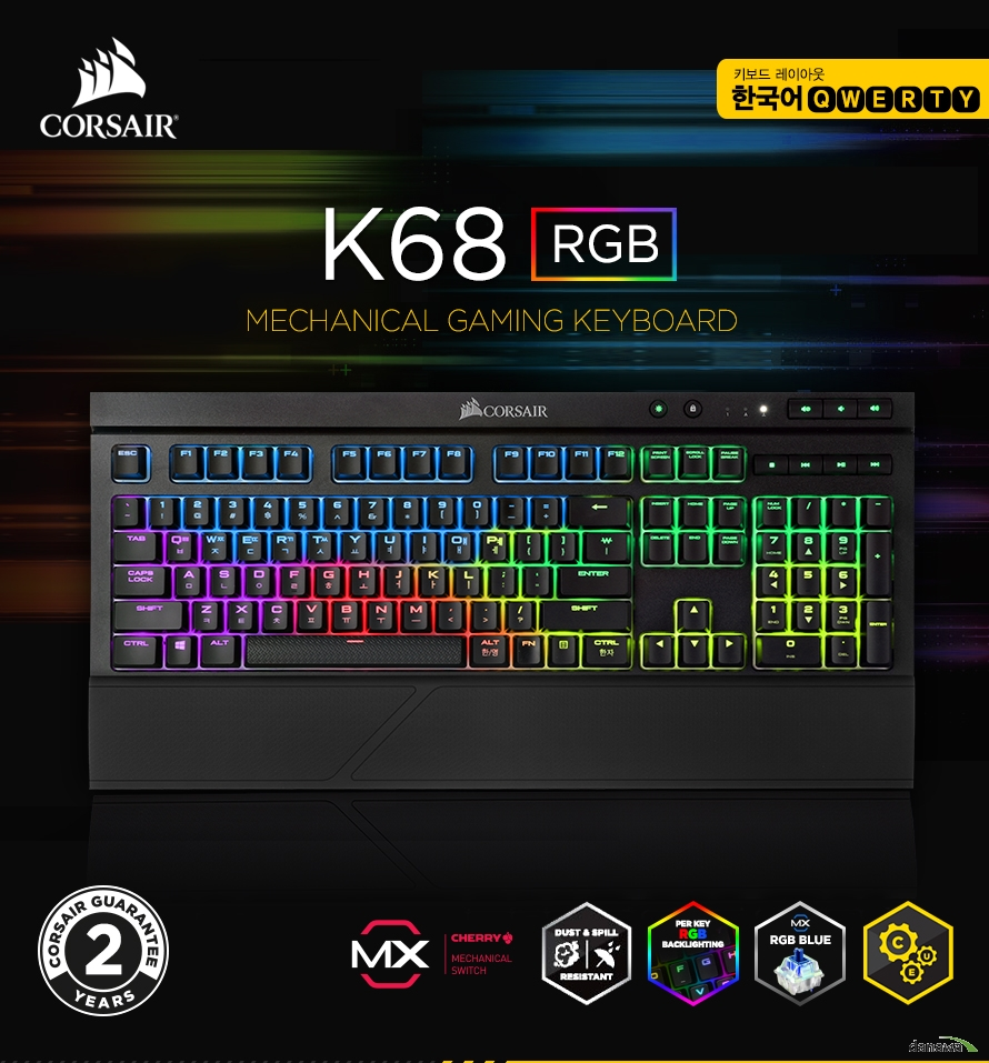 K95 RGB Mechanical Gaming Keyboard