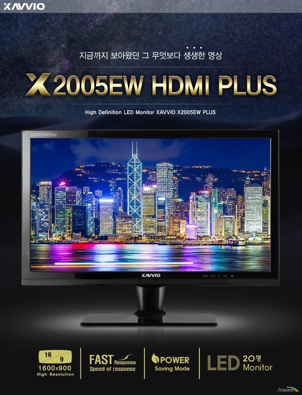 지금까지 보아왔던 그 무엇보다 생생한 영상    X2005EW HDMI PLUS