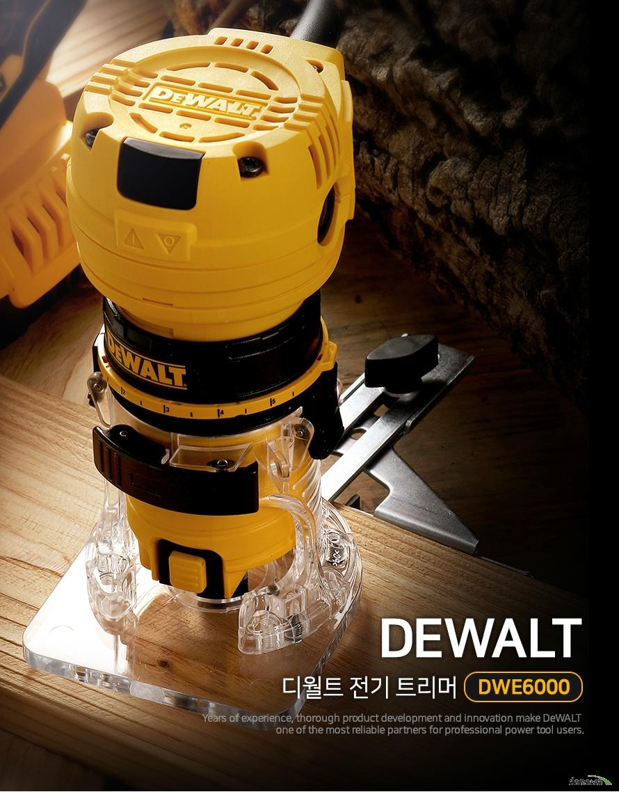 디월트 전기 트리머 DWE6000 Years of experience, thorough product development and innovation make DeWALT one of the most reliable partners for professional power tool users. HIGH PERFORMANCE INDUSTRIAL TOOLS, ACCESSORIES 전문가용 프리미엄 전동공구, 디월트 90년이 넘는 역사를 바탕으로 건축분야의 산업용 공구로 명성을 이어온 디월트, 수십여년간 뛰어난 품질과 내구성으로 전문가들이 가장 신뢰하는 제품으로 인정받았습니다. 고성능 산업용 전동공구부터 액세서리까지 다양한 산업용 공구 라인업을 선보이는 디월트 프리미엄 브랜드 디월트와 함께, 효율적이고 편리하게 작업하세요! 강력한 4.5amp 30,000RPM 모터-강력한 모터로 분당 회전수 최대 30,000RPM을 자랑하며 동급 대비 빠른 무부하 회전수로, 작업속도를 단축시켜줍니다. /최대 6mm 콜렛-최대 6mm 비트를 장착할 수 있는 콜렛 너트를 제공합니다. /슬림한 바디, 컴팩트한 사이즈-슬림한 바디는 그립감이 뛰어나며, 컴팩트한 사이즈로 보관 및 이동이 편리합니다. /섬세한 깊이 조절-조작이 간편한 깊이 조절링과 미세조정 눈금으로 섬세하게 깊이를 세팅할 수 있으며 락레버로 견고하게 고정할 수 있습니다./손쉬운 비트 교환-손쉽게 비트를 교환할 수 있는 스핀들 락 버튼을 제공합니다./디월트 전기 트리머 DWE6000 구성이미지 및 스펙표 제품명전기 트리머 DWE6000 소비전력390W 무부하회전수30000 RPM 콜렛사이즈6 mm 최대 절삭깊이25.4 mm 중량1.2 kg 전압220V 인증번호SU08297-14001B / 부분 명칭 이미지 / 이미지컷