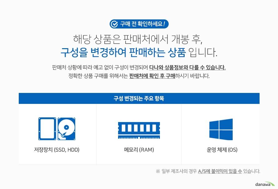 구매 전 확인하세요 해당 상품은 판매처에서 개봉 후 구성을 변경하여 판매하는 상품입니다. 판매처 상황에따라 예고없이 구성이 변경되어 다나와 상품정보와 다를 수 있습니다. 정확한 상품 구매를 위해서는 판매처에 확인 후 구매하시기 바랍니다. 구성 변경되는 주요 항목 저장장치 SSD,HDD 메모리 RAM 운영체제 OS 일부 제조사의 경우 A/S에 불이익이 있을 수 있습니다. 슬림한 바디에 강력한 성능을 더한 삼성전자 노트북5 인텔 프로세서 우수한 성능의 프로세서로 원활한 작업환경 제공 1920x1080 Full HD 높은 해상도, 압도적인 선명함 실감나는 멀티미디어의 완성 HDMI지원 모니터, TV등과 연결하여 고해상도 영상 감상 슬림,모던 디자인에 내구성까지 뛰어나게 가볍고 슬림한 디자인으로 간편하게 휴대하며 사용할 수 있으며, 견고한 재질로 내구  성이 뛰어나 어디에서나 안심하고 사용할 수 있습니다. 놀랍도록 선명한, 풍부한 색감과 실감나는 화면 넓은 화면 크기와 높은 해상도로 실감나는 영상을 즐기세요. 뛰어난 화면 퀄리티로 경  험해보지 못한 새로운 화면을 선사합니다. Full HD 디스플레이 1920x1080 고해상도의 섬세하고 사실적인 표현으로 게임과 영화 등 멀티미디어에서 실  감나는 영상과 이미지를 경험할 수 있습니다. 뛰어난 성능의 CPU 인텔 프로세서 인텔 프로세서는 이전 세대에 비해 더욱 빨라진 시스템 성능과 부드러워진 스트리밍   환경, 풍부한 텍스처와 생생한 그래픽의 HD화면을 제공합니다. 고해상도 영상을 대형화면으로 즐기세요. HDMI 포트를 기본으로 장착하여 1080p Full HD 영상과 HD고음질 사운드를 지원합니다. 다양한 영상기기와 연결하여 대형화면으로 즐길 수 있습니다. 편리하고 정확한 조작감 치클릿 키보드 키와 키 사이에 간격이 있는 치클릿 키보드를 장착하여 오타가 적고 정확한 타이핑을   할 수 있습니다. 뛰어난 키감으로 사용감이 좋습니다. 숫자 키패드가 포함된 풀사이즈 키보드 풀사이즈 키보드는 숫자 키패드를 포함하고 있습니다. 기존에 데스크탑 키배열을 그대로 옮겨와, 더욱 편리하게 사용할 수 있습니다.